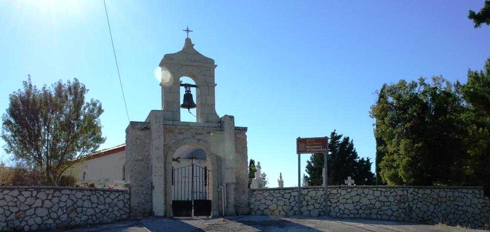 Ιερά Μονή Γενεσίου της Θεοτόκου («Παναγίας της Επισκοπής») στο Σπανοχώρι