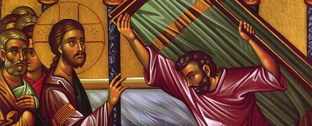 Ο Χριστός ιώμενος τον παράλυτον