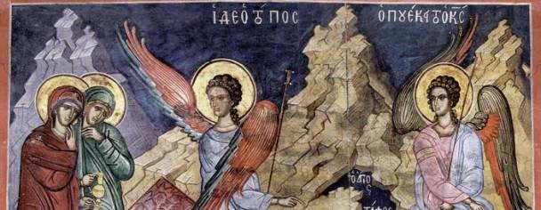 Myroforoi-Dionysiou
